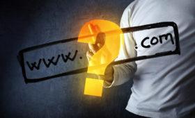 La importancia del nombre de dominio en Internet