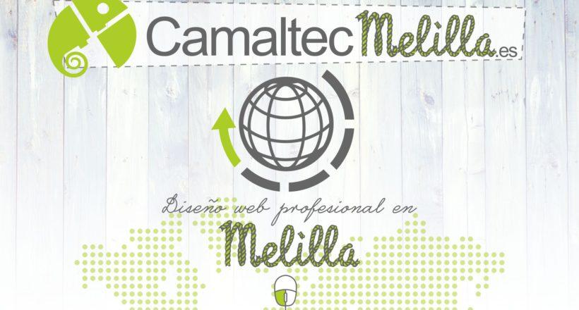 Vinilo para pared propuesta 1 Camaltecmelilla.es