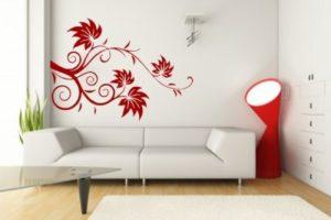 Diseño de vinilos personalizados para pared 4 300x200 Diseño de vinilos personalizados para pared