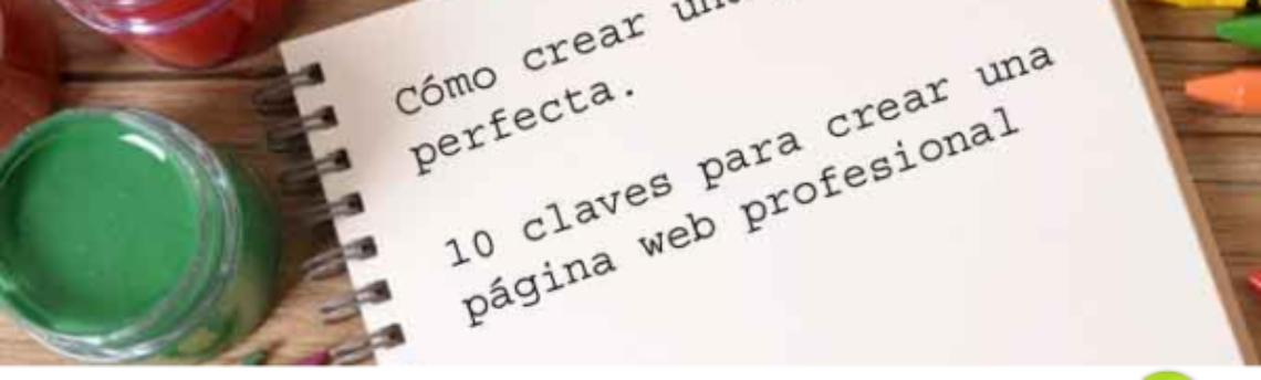 ¿Cómo conseguir la página web perfecta?