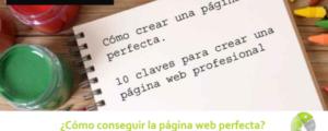 Cómo conseguir la página web perfecta e1501612457658 300x120 c Informática Alicante