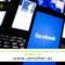 Cambios y novedades en las páginas de empresa de Facebook 60x60 c Gestión de Facebook Ads
