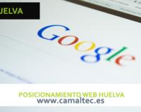 posicionamiento web huelva 200x160 c Diseño y desarrollo web en Huelva