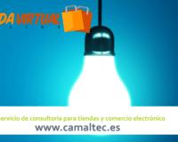 Servicio de consultoría para tiendas y comercio electrónico 200x160 c Tienda Virtual Profesional