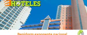 Benidorm exponente nacional en el turismo digital 300x120 c Informática Alicante
