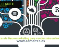 Técnicas de Neuromarketing para vender más online 200x160 c Diseño web en Alicante y desarrollo web en Alicante