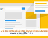 El éxito y la concordancia de las keywords en Adwords 200x160 c Posicionamiento SEM