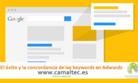 El éxito y la concordancia de las keywords en Adwords 280x170 c Inicio
