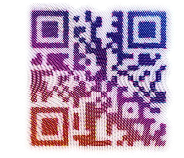 codigo qr3 Códigos QR nada aburridos