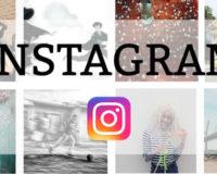 Instagram un escaparate ideal para las firmas de moda y bisutería 200x160 c Gestión de redes sociales